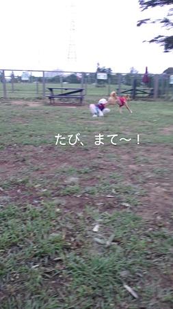110922_1549~03_1