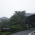 Photos: 泊まったホテル