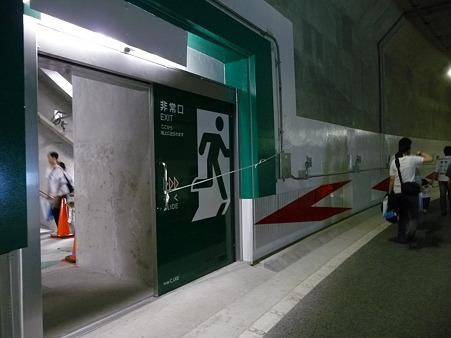 101003-川崎T復路後半 (12)