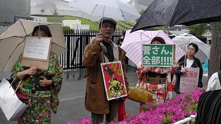 渋谷 原発やめろデモ 20110507 (9)