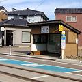 万葉線、吉久駅