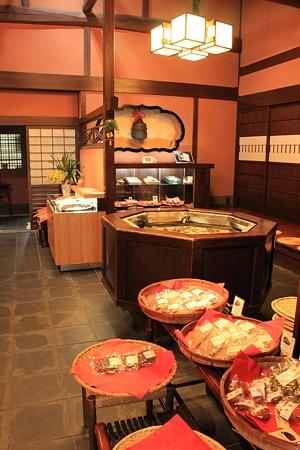 京都上賀茂・なり田本店