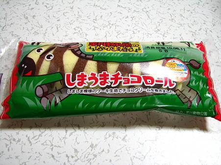 しまうまチョコロール パッケージ