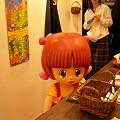Photos: 060217pinoko2