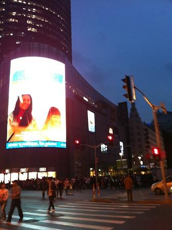 上海繁華街