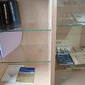 東京工業大学百年記念館 2階展示室 207 東京職工学校創設?新制東工大の発展