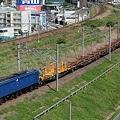 Photos: 工9871レ EF64 38+チキ