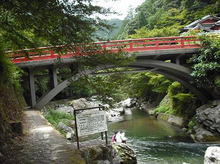 京都 清滝