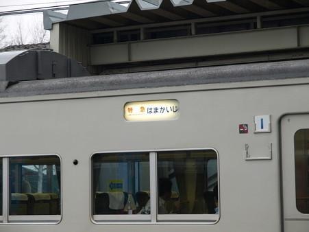 185系特急はまかいじ(小淵沢駅)3