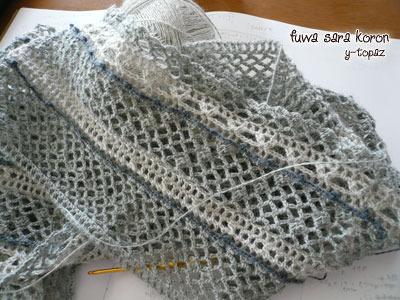 110610_knitting