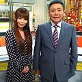 Photos: 中川翔子が来週火曜日からフ...