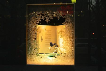 2010.12.20 丸の内仲通り ウインド Tiffany