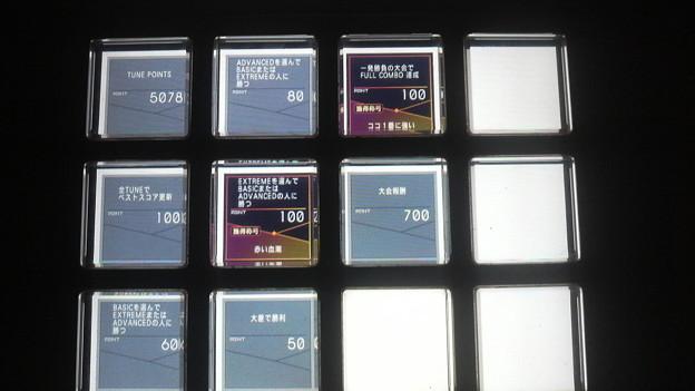 写真: 今日の #jubeat リザルト。200円3曲は辛いです。