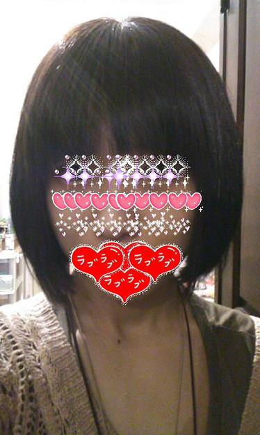 写真: 髪の毛きったあああ!!めち...