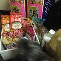 Photos: Mさんからの・・・あ!