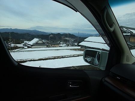 五條に入ると急に雪景色!
