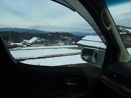Photos: 五條に入ると急に雪景色!