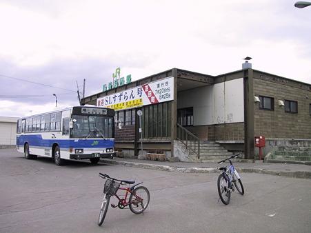 004石狩沼田駅20020818