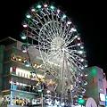 Photos: 2010/12/18 名古屋 サンシャイン栄