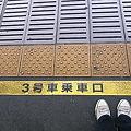 Photos: R0010022 整列乗車