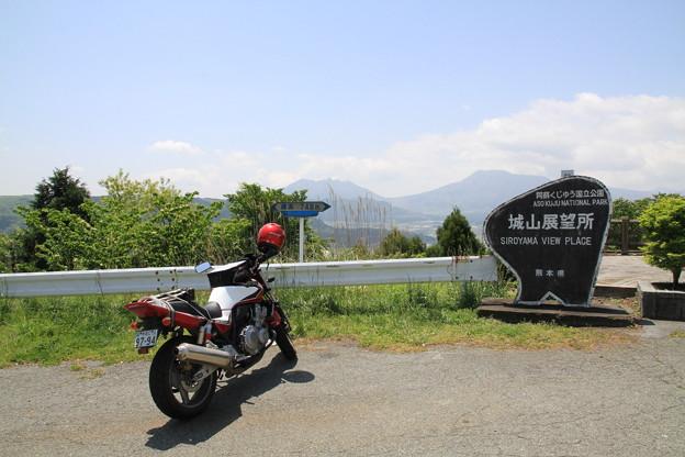 写真: 100512-41城山展望所