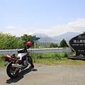 Photos: 100512-41城山展望所