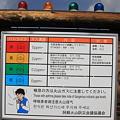 写真: 100512-71九州ロングツーリング・火山ガスの濃度