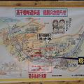 写真: 100513-11高千穂峡歩道