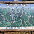 写真: 100721-50横尾野営場付近案内