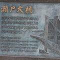 Photos: 110515-139瀬戸大橋