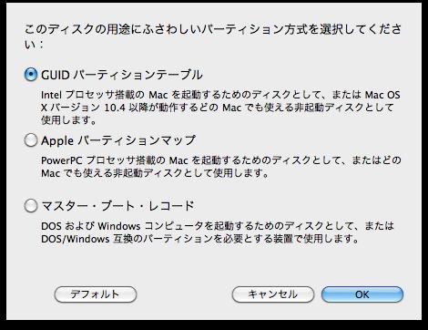 Photos: スクリーンショット(2011-05-12 3.11.02)