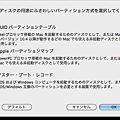 スクリーンショット(2011-05-12 3.11.02)
