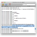 スクリーンショット(2011-05-15 16.24.35)