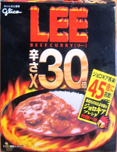 LEE 30倍 (2)