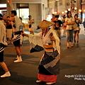 Photos: 福山夏祭り(二上りおどり)