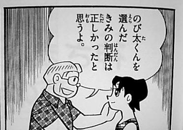 http://art39.photozou.jp/pub/801/141801/photo/59749085.jpg
