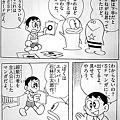 写真: オバQ Qちゃん 超能力入門 ESPカード ドロンパ SFマンガ 石林正太郎 石ノ森章太郎