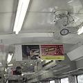 DMU Kiha 52 / Isumi Railway, inside with vintage posters