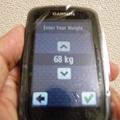 写真: GARMIN EDGE800デフォルト値体重