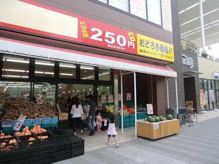 marusu otagawa-240621-3