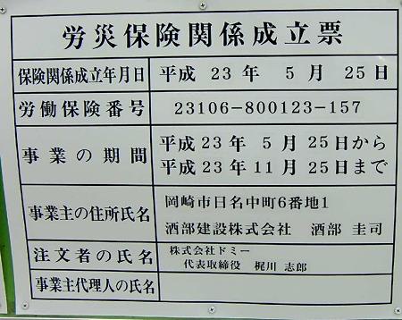 domy fukuokaten-230727-5