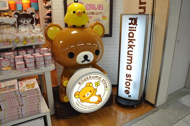 1day: リラックマストア東京駅店