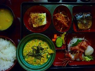 11今日の夕食