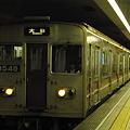 写真: 大阪市営地下鉄 谷町線の30系