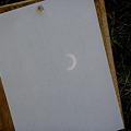 Photos: 20120521 金環日食 (04) 鏡 鏡はリングにならない