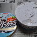 Photos: チョコミントが某的No.1...