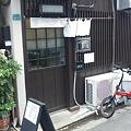 Photos: 麺処 GROWTH(グロース。西池袋)