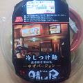 晴レル屋監修冷やしつけ麺(本体1)