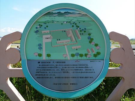 道の駅 しんよしとみ(2)