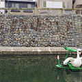 Photos: 長崎~眼鏡橋のハートストーンを探せ(1)